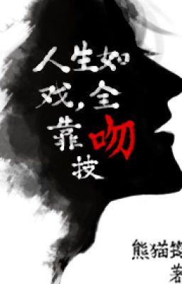 Đọc truyện Cuộc đời như một vở kịch, toàn dựa vào kỹ năng hôn [Edit/Hoàn thành]