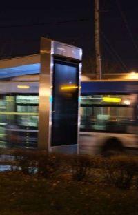 Bus Stop (Camren) cover