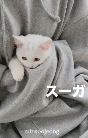 My Cat Boy   ^ -ᆺ- ^ by minsoojeong
