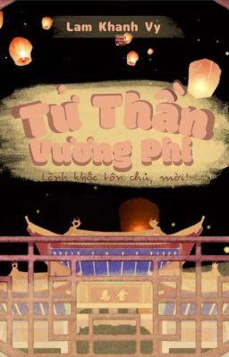 Q1.Tử Thần Vương Phi: Lãnh Khốc Tôn Chủ, Mời!