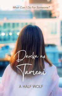 Dareka no Tameni [COMPLETED] cover