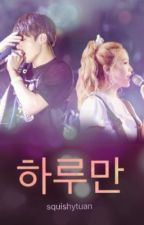 just one day • jungri  by squishytuan
