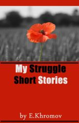 Моя Борьба | Короткие рассказы by EvgeniyKhromov