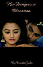 SwaSan~You're Only Mine by RosalieJohn
