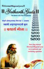 The Science of Religion for Mankind - Shreemad Bhagwad Geeta: Yatharth Geeta by yatharthgeeta