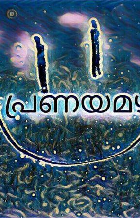 പ്രണയമഴ by Muzammilmuchu