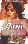 شرر Sharar cover