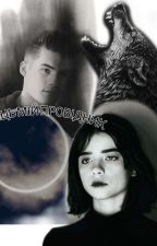 Місяць мій провідник від Ksenya_Varenya