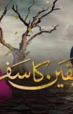 Yaqeen ka safar by Romaisashaikh