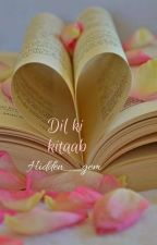 Dil ki kitaab द्वारा hidden__gem
