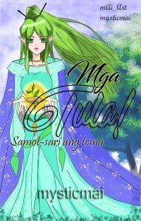 Mga Tula cover