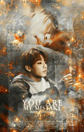 You are my mistake | Vkook by 2Kookie169