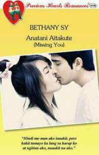 ANATANI AITAKUTE by BETHANY SY  cover