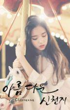 Beautiful [BTS Gang AU] by Cherranna