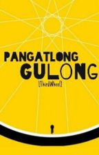 Pangatlong Gulong (Third Wheel) by HttpSinful