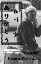 """""""GRACIAS"""" by MinoruMorikawa"""