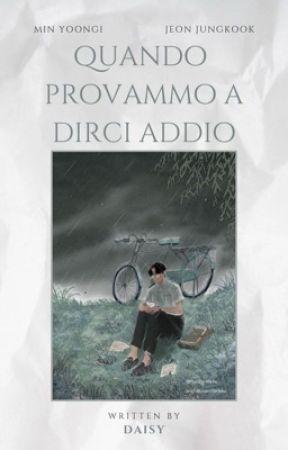 fiori di ciliegio•yoonkook• by merygrais