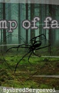 Camp of fate| Лагерь судьбы  cover