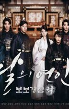 Moon Lovers:  Scarlet Heart Ryeo One-Shots by worldofabby