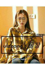 ulzzang ; 울장 by Leemjwo
