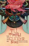 [HOÀN] Tư Thái Cung Phi [Edit] - Thanh Triệt Thấu Minh cover