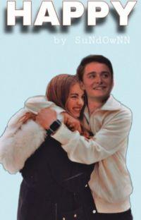 Happy- A Noah Schnapp fanfiction  cover