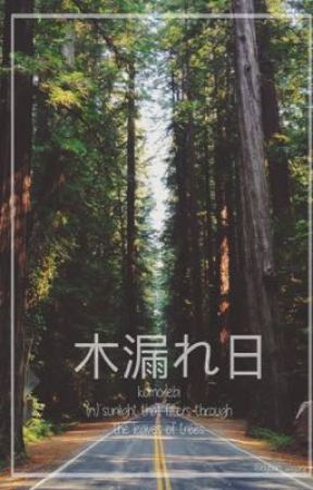 木 漏 れ 日 by elysian-vagary