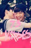73 kisses. -yoonmin  cover