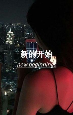 new beginnings - jung wooseok by kingtbh