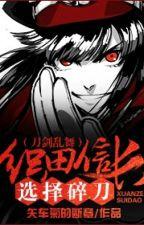 (Touken Ranbu) Oda Nobunaga lựa chọn nát đao (Full) by Kirika1811