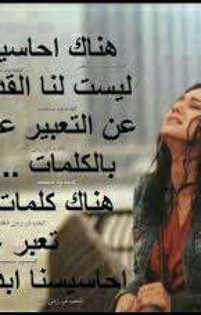 يا وحيد كلبي. احبك  by user95832090