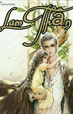 LAM THẦN - 蓝 神 《Hoàn》