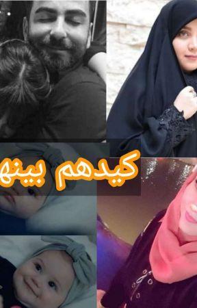 كيدهم عظيم by Zhraa17