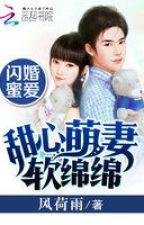 Lóe hôn mật ái: Cục cưng manh thê mềm như bông by HaQuynh201