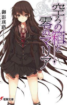 Đọc truyện Utsuro no Hako to Zero no Maria