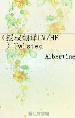 [HP/VH] Twisted