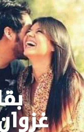 نغزة وردة  by ghazwanali