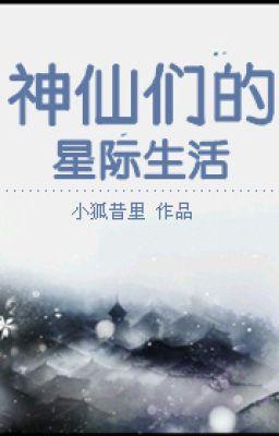Đọc truyện [ĐM][Các Thần Tiên Sinh Hoạt Trong Thời Đại Tinh Tế]