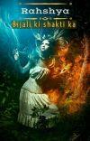 Rahshya Bijali ki Shakti Ka cover