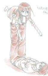 Ma fille ( Levi x enfant lecteur ) L'attaque des titans fanfic by Vicstories61