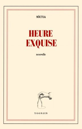 Heure Exquise by nokkta