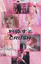 ; crush by milkypie-