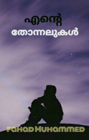 തോന്നലുകൾ by fahad-kadalayi