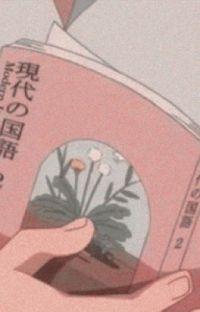 最も美しいバラ :: 𝐧𝐨𝐫𝐞𝐧 cover