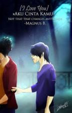 Reflections (Malec) by 2GayNTired4This