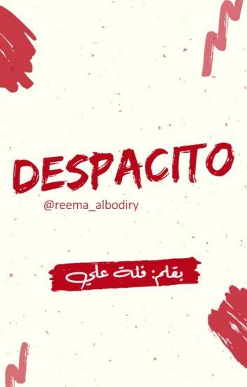 ديسباسيتو