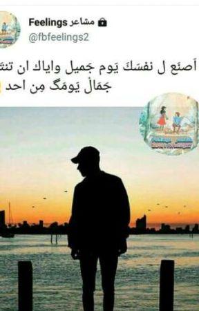 Feeling22 مشاعر by 7amo_aref