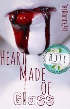לב עשוי זכוכית *קפוא זמנית* by TheDoctor241
