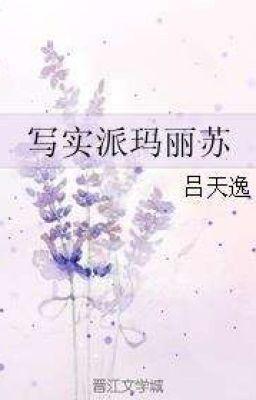 Đọc truyện [EDIT/ĐM/HOÀN CV] Tả Thực Phái Mary Sue - Lữ Thiên Dật