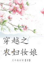 Xuyên qua chi nông phụ trang nương by Lorencee12345